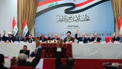 Photo of الإصلاح يعلن قراراً مهماً بشأن الموازنة وتوزيع اللجان النيابية