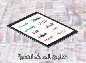 Photo of الصحف اللبنانية ليوم الثلاثاء 12-03-2019