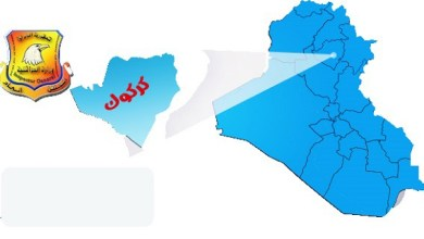 Photo of الداخلية توقف وتحقق مع عدد من الضباط في محافظة كركوك على خلفية هروب موقوف