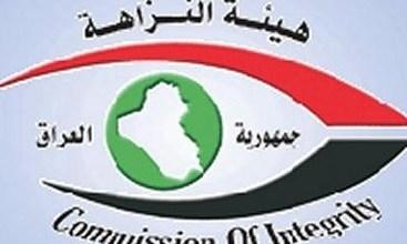 Photo of النزاهة تضبط رئيس لجنة الطاقة في الديوانية متلبساً بالرشوة