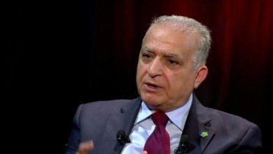 Photo of نداء الى السيد وزير خارجية العراق