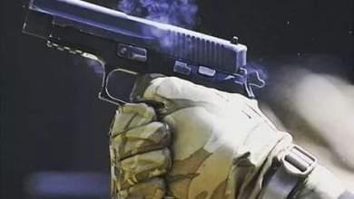 Photo of بالوثيقة.. الداخلية تحدد ضوابط اصدار اجازات السلاح