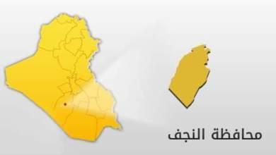 Photo of خلية الصقور تطيح بعصابة قتل  في محافظة النجف الاشرف
