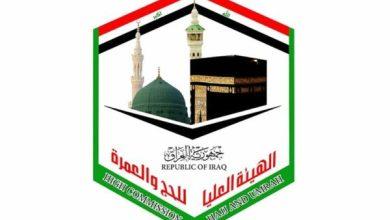 Photo of هيأة الحج: سنقوم بتلقيح جميع الحجاج قبل ذهابهم للديار المقدسة