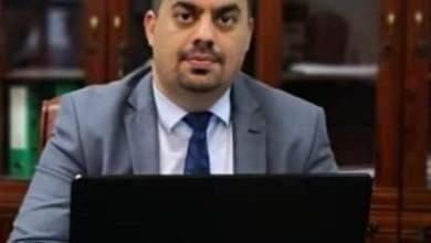 Photo of رسائل المحكمة الاتحادية العليا الى المعنيين