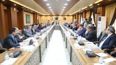 Photo of اللجنة الاقتصادية في مجلس الوزراء تعقد اجتماعا  في مقر وزارة الصناعة والمعادن