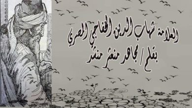 Photo of العلامة  شهاب الدين الخفاجي المصري(1569م ـ ت 1659م)