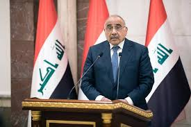 Photo of ملخص المؤتمر الصحفي الاسبوعي لرئيس مجلس الوزراء السيد عادل عبد المهدي / 2 نيسان 2019