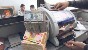 Photo of محافظة بغداد: إكمال تمويل رواتب شهري تشرين الأول والثاني للدوائر المرتبطة بها