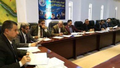 Photo of وفد لجنة رعاية الطفولة في النجف يزور مركز الفرات الأوسط للاورام السرطانية