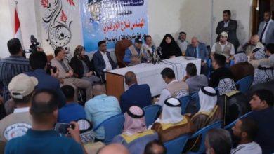 Photo of محافظ بغداد يعلن قرب احالة مشروع مجاري سبع البور الى الاعلان وبكلفة 208 مليار دينار