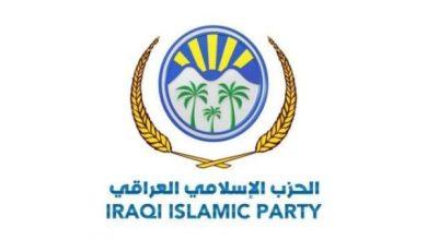 Photo of الحزب الإسلامي : وحدة وتكاتف أبناء المحافظة هو الطريق الوحيد لافشال مخططات الارهابيين