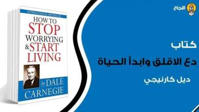 "Photo of كتب يوسف الزهيري مقال بعنوان ""العاقولي والسياسة الانهزامية"""
