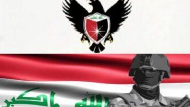 Photo of احباط اكبر مخطط ارهابي لاستهداف سجن الحوت والناصرية