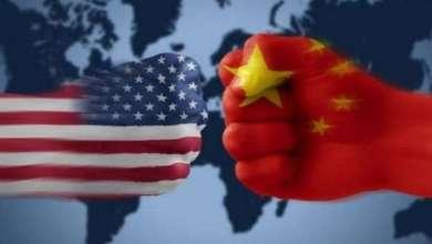 Photo of الصين توجه تحذيراً إلى أميركا