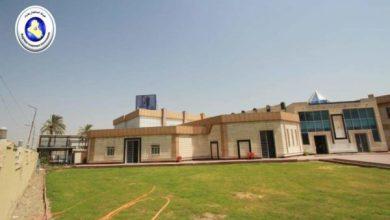 Photo of بالإستثمار … إعادة تأهيل وتطوير مركز المأمون الثقافي في قلب العاصمة بغداد