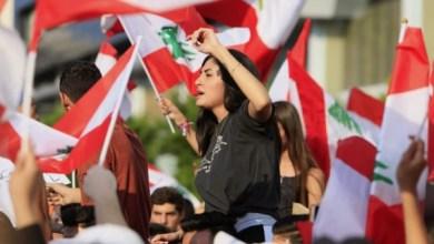 Photo of واشنطن: ندعم حق اللبنانيين في التظاهر السلمي