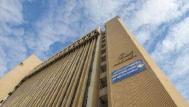 Photo of التعليم العالي تعلن تمديد التقديم على الجامعات والكليات الاهلية