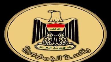 Photo of رئاسة الجمهورية تدين استهداف المنطقة الخضراء