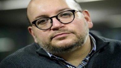Photo of القضاء الأمريكي يأمر إيران بتعويض مراسل واشنطن بوست