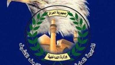 Photo of شرطة النجف ترد على حالة الانذار والمحافظ: لا داعي لبث الإشاعات والرعب