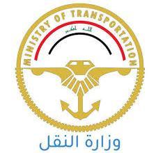 Photo of وزارة النقل : نقل واعادة اكثر (٢٣٢٦١٨٩ ) نازح خلال الاربع سنوات الماضية