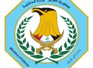 Photo of إستشهاد وإصابة 6 عناصر في الشرطة الإتحادية شمال سامراء