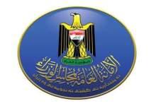 Photo of خلية الإعلام الحكومي:  المالية تضع خطة إصلاحات اقتصادية وتباشر بترسيم المشاريع