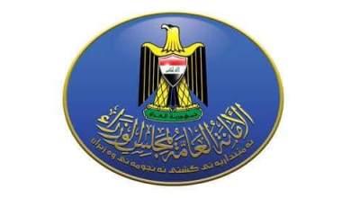Photo of مجلس الوزراء يحيل قانون التعديل الثاني لقانون مؤسسة السجناء