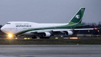 Photo of بالجدول.. رحلات الخطوط الجوية العراقية ليوم غد