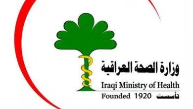 Photo of وزير الصحة والبيئة يترأس أجتماع لجنة الأمر الديواني رقم ٥٥ لعام ٢٠٢٠