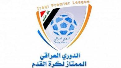 Photo of مباراتان في افتتاح الجولة الخامسة لدوري الكرة