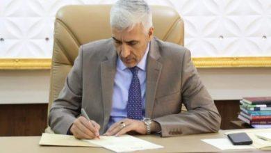 Photo of وزير الشباب والرياضة : الكلمة الطيبة صدقة