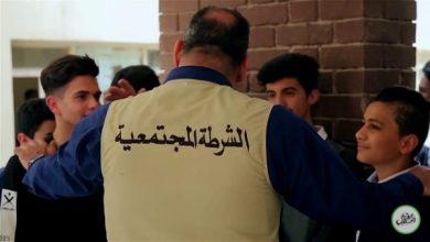 Photo of الشرطة المجتمعية تنفذ أكثر من ٣٢٥٠ جولة ميدانية في بغداد والمحافظات للتوعية بمخاطر كورونا