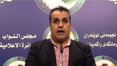 Photo of توضيح من النائب السابق جوزيف صليوا فيما يخص كابينة المكلف السيد الكاظمي