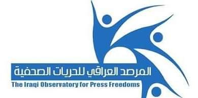 Photo of بسبب كورونا صحفي عراقي يقاضي مسؤولاََ صحياََ رفيعاََ