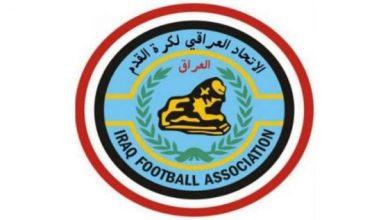 Photo of الهيئة المؤقتة لاتحاد الكرة تسمي رؤساء واعضاء بعض اللجان
