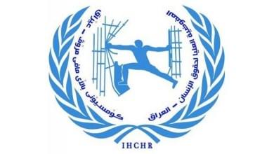 Photo of مكتب حقوق الانسان في ديالى يدعو الى التريث في جباية اجور الكهرباء من المواطنين في الوقت الحالي