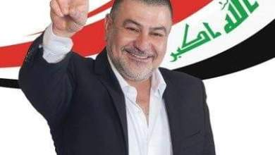 Photo of حبيب : إكمال متطلبات استضافة خليجي ٢٥ في البصرة نجاح مهم للعراق