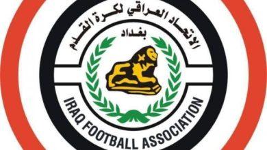 Photo of مباريات الجولة الرابعة لدوري الدرجة الأولى (منطقة بغداد)