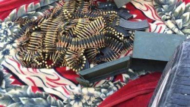 Photo of مكافحة المتفجرات تعلن العثور على أسلحة وعتاد في احد مداخل العاصمة بغداد