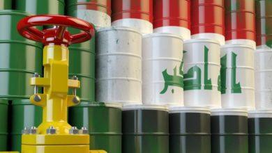 Photo of سعر نفط البصرة الخفيف يرتفع بالتزامن مع ارتفاع الخامات الأخرى لبرنت والخام الامريكي