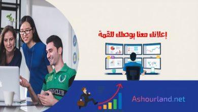 Photo of اعلان..