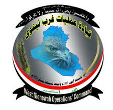 Photo of قيادة عمليات غرب نينوى واستخباراتها يعثرون على كدس للعبوات الناسفة في تلعفر