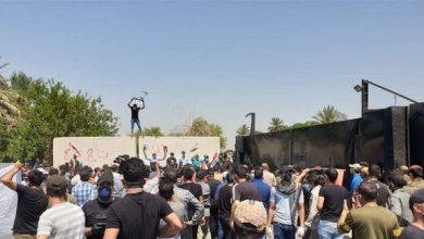 Photo of تظاهرة امام بوابة المنطقة الخضراء احتجاجا على كاريكاتير صحيفة الشرق الاوسط