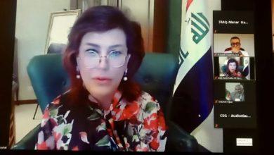 Photo of مندوبة العراق لدى منظمة FAO تُشارك في اجتماع مجموعة إقليم الشرق الأدنى الافتراضيّ/ الدورة (164)