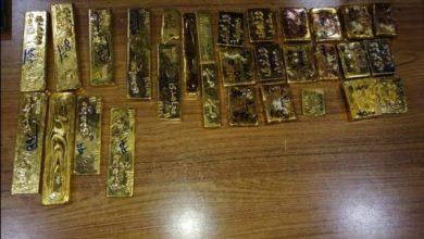Photo of وكالة الاستخبارات تلقي القبض على متهم بحوزته (٣٠) سبيكة ذهبية معدة للتهريب