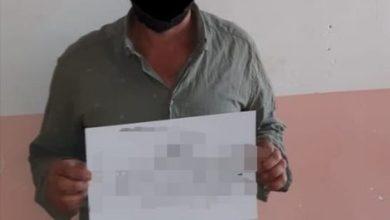 Photo of وكالة الاستخبارات :القبض على احد قيادات داعش الإرهابي في محافظة كركوك