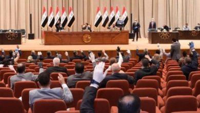 Photo of المالية النيابية تحدد موعد التصويت على الموازنة