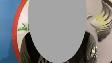Photo of القبض على متهم وفق المادة 4/إرهاب في محافظة كركوك